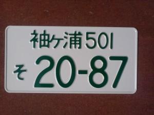 DSC00171